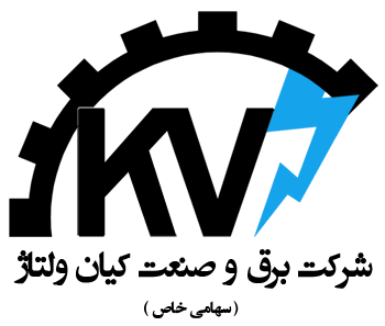 http://kianvoltage.ir/templates/sj_stabwall/images/logo-loading.png